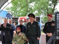 Спортивно-патриотический праздник посвященный 76-й годовщине Победы в Великой Отечественной войне