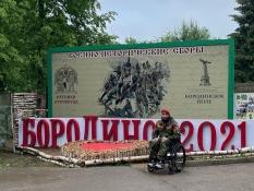Вячеслав Воробьев принял участие в