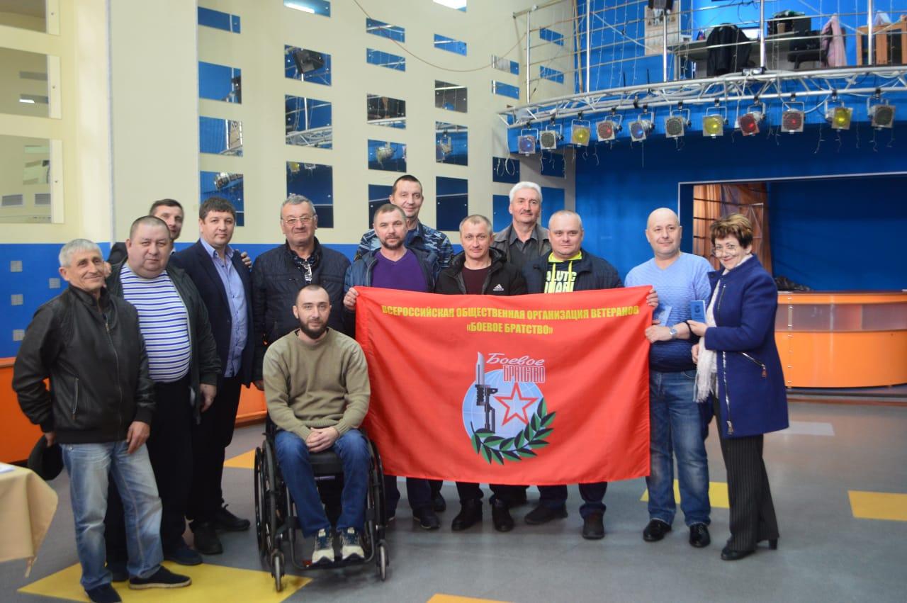 Учредительное собрание по созданию Новооскольского местного отделения