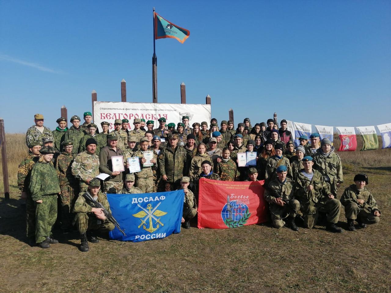 В Белгородской области состоялся трехдневный полевой выход военно-патриотических клубов, посвященный Дню СОБР и ОМОН Росгвардии